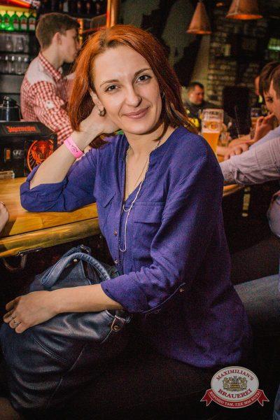 Евгений Маргулис, 24 марта 2016 - Ресторан «Максимилианс» Самара - 26