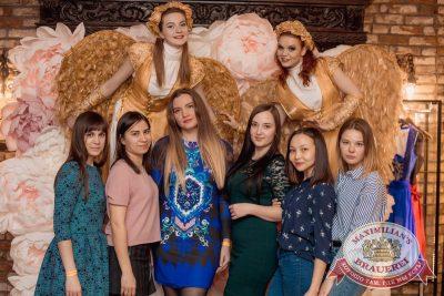 Международный женский день, 7 марта 2018 - Ресторан «Максимилианс» Самара - 1