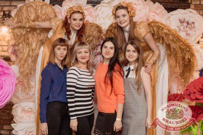 Международный женский день, 7 марта 2018 - Ресторан «Максимилианс» Самара - 10