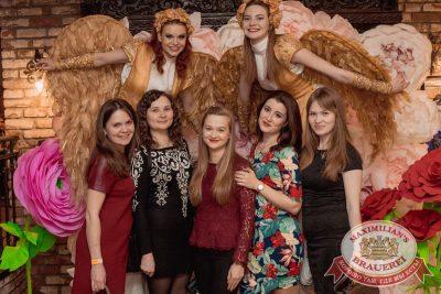 Международный женский день, 7 марта 2018 - Ресторан «Максимилианс» Самара - 11