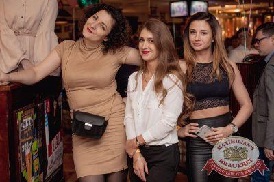 Международный женский день, 7 марта 2018 - Ресторан «Максимилианс» Самара - 16