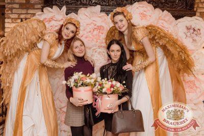 Международный женский день, 7 марта 2018 - Ресторан «Максимилианс» Самара - 2