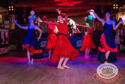 Международный женский день, 7 марта 2018 - Ресторан «Максимилианс» Самара - 21