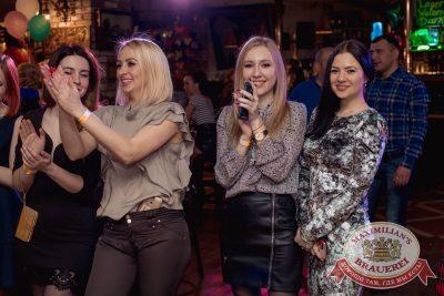 Международный женский день, 7 марта 2018 - Ресторан «Максимилианс» Самара - 24