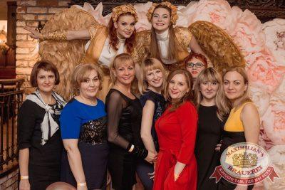 Международный женский день, 7 марта 2018 - Ресторан «Максимилианс» Самара - 3
