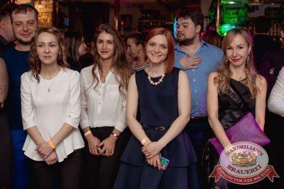 Международный женский день, 7 марта 2018 - Ресторан «Максимилианс» Самара - 34