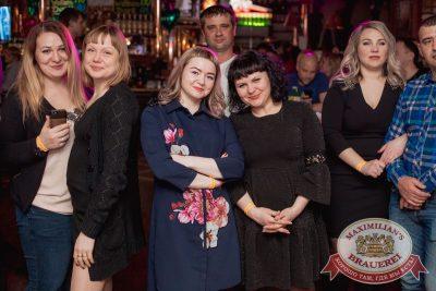 Международный женский день, 7 марта 2018 - Ресторан «Максимилианс» Самара - 35