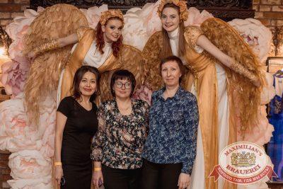 Международный женский день, 7 марта 2018 - Ресторан «Максимилианс» Самара - 4