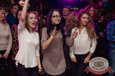 Международный женский день, 7 марта 2018 - Ресторан «Максимилианс» Самара - 40