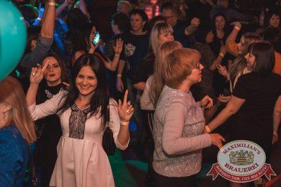 Международный женский день, 7 марта 2018 - Ресторан «Максимилианс» Самара - 48