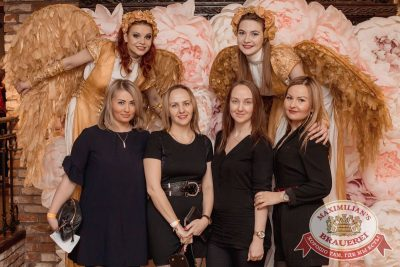 Международный женский день, 7 марта 2018 - Ресторан «Максимилианс» Самара - 5