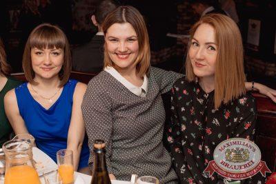 Международный женский день, 7 марта 2018 - Ресторан «Максимилианс» Самара - 51