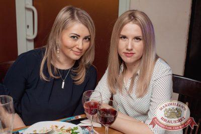 Международный женский день, 7 марта 2018 - Ресторан «Максимилианс» Самара - 53
