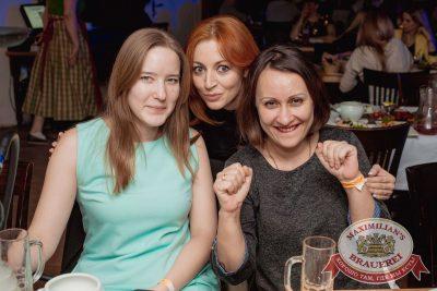 Международный женский день, 7 марта 2018 - Ресторан «Максимилианс» Самара - 54
