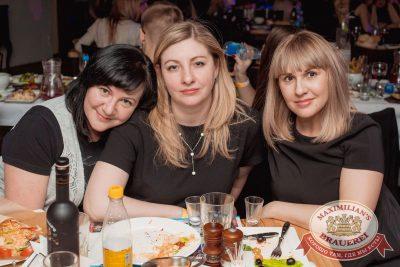 Международный женский день, 7 марта 2018 - Ресторан «Максимилианс» Самара - 56