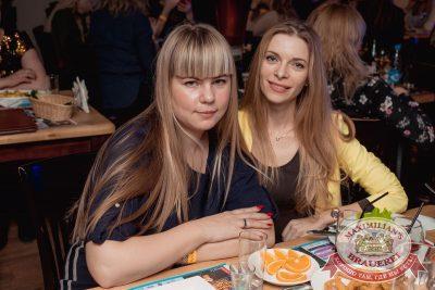 Международный женский день, 7 марта 2018 - Ресторан «Максимилианс» Самара - 57