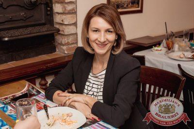 Международный женский день, 7 марта 2018 - Ресторан «Максимилианс» Самара - 58