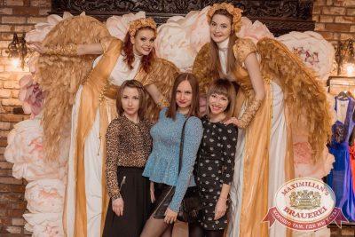 Международный женский день, 7 марта 2018 - Ресторан «Максимилианс» Самара - 6