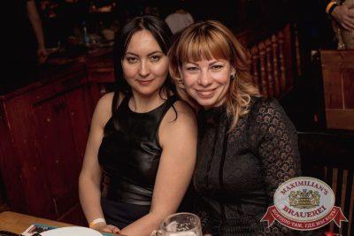 Международный женский день, 7 марта 2018 - Ресторан «Максимилианс» Самара - 60