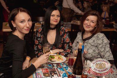 Международный женский день, 7 марта 2018 - Ресторан «Максимилианс» Самара - 63