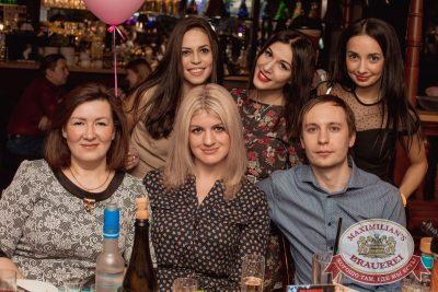 Международный женский день, 7 марта 2018 - Ресторан «Максимилианс» Самара - 64