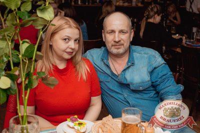 Международный женский день, 7 марта 2018 - Ресторан «Максимилианс» Самара - 65
