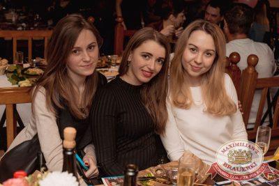 Международный женский день, 7 марта 2018 - Ресторан «Максимилианс» Самара - 67