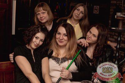 Международный женский день, 7 марта 2018 - Ресторан «Максимилианс» Самара - 68