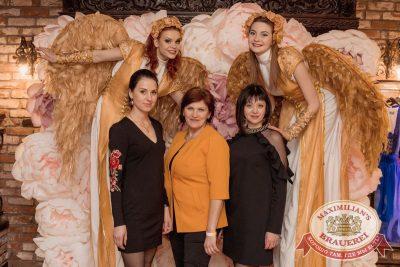 Международный женский день, 7 марта 2018 - Ресторан «Максимилианс» Самара - 7