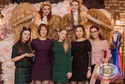 Международный женский день, 7 марта 2018 - Ресторан «Максимилианс» Самара - 8