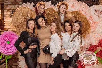 Международный женский день, 7 марта 2018 - Ресторан «Максимилианс» Самара - 9