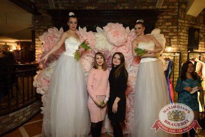 Международный женский день, 8 марта 2018 - Ресторан «Максимилианс» Самара - 14