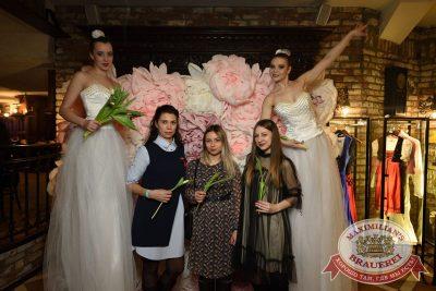 Международный женский день, 8 марта 2018 - Ресторан «Максимилианс» Самара - 16