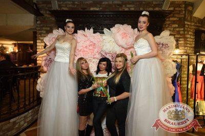 Международный женский день, 8 марта 2018 - Ресторан «Максимилианс» Самара - 18