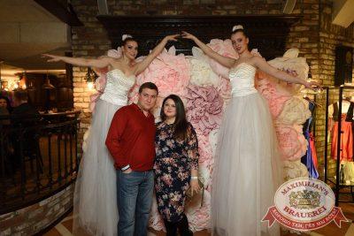 Международный женский день, 8 марта 2018 - Ресторан «Максимилианс» Самара - 19