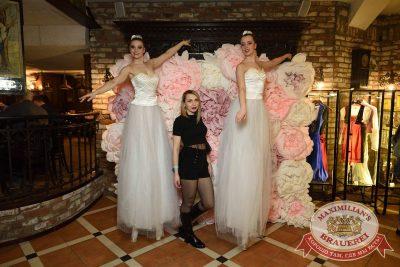 Международный женский день, 8 марта 2018 - Ресторан «Максимилианс» Самара - 21