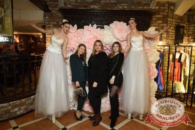Международный женский день, 8 марта 2018 - Ресторан «Максимилианс» Самара - 22