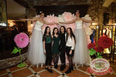 Международный женский день, 8 марта 2018 - Ресторан «Максимилианс» Самара - 24
