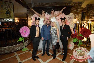 Международный женский день, 8 марта 2018 - Ресторан «Максимилианс» Самара - 25