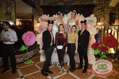 Международный женский день, 8 марта 2018 - Ресторан «Максимилианс» Самара - 26