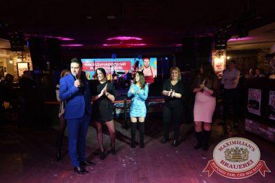 Международный женский день, 8 марта 2018 - Ресторан «Максимилианс» Самара - 29