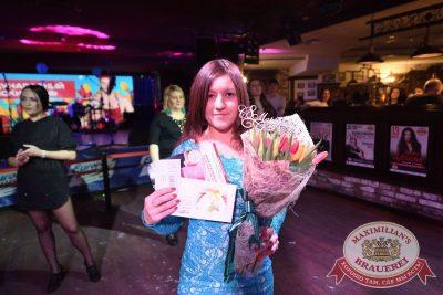 Международный женский день, 8 марта 2018 - Ресторан «Максимилианс» Самара - 30