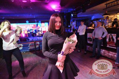 Международный женский день, 8 марта 2018 - Ресторан «Максимилианс» Самара - 34