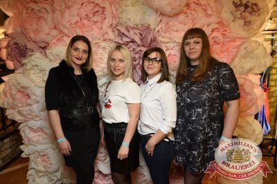 Международный женский день, 8 марта 2018 - Ресторан «Максимилианс» Самара - 4