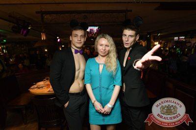Международный женский день, 8 марта 2018 - Ресторан «Максимилианс» Самара - 51