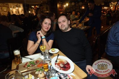Международный женский день, 8 марта 2018 - Ресторан «Максимилианс» Самара - 56