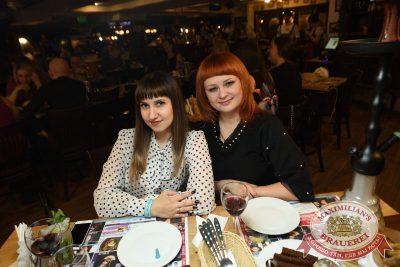 Международный женский день, 8 марта 2018 - Ресторан «Максимилианс» Самара - 57