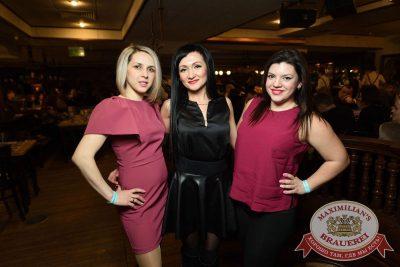 Международный женский день, 8 марта 2018 - Ресторан «Максимилианс» Самара - 59