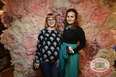 Международный женский день, 8 марта 2018 - Ресторан «Максимилианс» Самара - 7