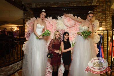 Международный женский день, 8 марта 2018 - Ресторан «Максимилианс» Самара - 9